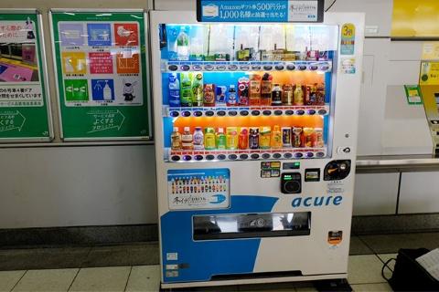 Japanese digital advertising